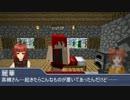 【ニコニコ動画】【minecraft】アイドルたちのマルチ開拓記 3鯖目(前編)を解析してみた