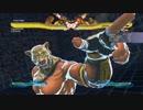 STREET FIGHTER X 鉄拳(ストクロ) スティーブ&キング コンボ thumbnail