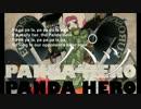 パンダヒーロー バンドedition(英語)作ってみました。男性キーver 5key-z