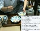 【ニコニコ動画】コジマ店員 2012/3/9 この前の説教についてを解析してみた