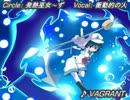 【東方ニコカラ】VAGRANT on vocal thumbnail