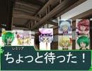 大妖精のソードワールド2.0【16-1】