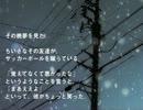 【ゆっくり怪談】幽霊の正体、お父さんの背広、雪と記憶/ほか8本