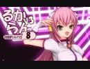巡音新曲ランキング-V3 #8 (~12/03/08)