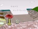 第28位:【GUMI】サヨナラロックバレット【オリジナル】 thumbnail