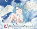 グレゴリオ聖歌「天使のミサ」キリエ(ミクAppend)
