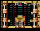 VIPマリオ3攻略への道 Part111 -クッパ城(2/3)- thumbnail
