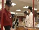 2003年に放送されたどつよのドラマ 第1話 1/2