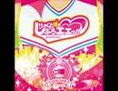 Lv.99☆しゅーくりーむ☆H・E・R・O!!