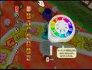 ゆっくり人生ゲームハッピーファミリーご当地ネタ増量仕上げパート2