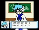 【ニコニコ動画】【カラオケ】ぴぽぴぽしてみた【cha_key】を解析してみた