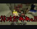【ヘタリア】遭難島国 第7話【Minecraft】 thumbnail