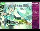 第24位:【初級編】何人知ってる?歌い手サビメドレー100曲!【作業用BGM】 thumbnail