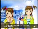 亜美真美 アイドルマスター 双子と豚 10
