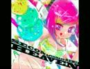Second Heaven Lamaze-REMIX thumbnail