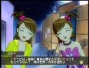 亜美真美 アイドルマスター 双子と豚 月の仕事 2月
