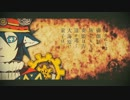 「谺、碧海、那由多を見定むアグラフォノスの詩篇」歌ってみタイ焼き屋 thumbnail