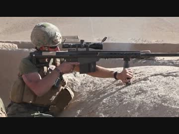 marine sniper engages taliban with barrett m107 50 cal rifle by ÐÐ