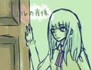 【歌ってみた】エルの肖像【as(あず)】