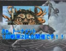 【MTG戦争】PWトーナメント1回戦第2試合 テゼレットVSアジャニ thumbnail