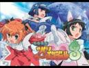 【パチスロ】快盗天使ツインエンジェル3【作業用BGM】 thumbnail