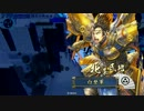 戦国大戦 剛槍烈破で戦国を制す6【従一位C】 thumbnail