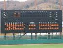 【ニコニコ動画】2012/3/12 教育L オリックスvs中日 スタメン発表 in神戸サブ球場を解析してみた