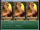【半初見実況】ニコニコRPG実況prat3【ねこ】