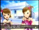 亜美真美 アイドルマスター 双子と豚 11