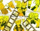【鏡音・アペ】タイムカプセル【オリジナル曲】