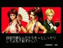 池袋ラスベガス大会【KOF94】2012/3/10その3