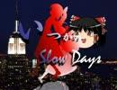 【ニコニコ動画】【ゆっくりオリジナル曲PV】いつかのSlow Days【棒歌ロック】を解析してみた
