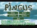【ペンギンたちと安住の地を求めてみた】Pingus【その16_1】