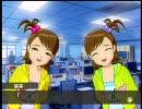 亜美真美 アイドルマスター 双子と豚 12