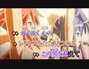 【ニコカラ】 ORBITAL BEAT test用アップonボーカル thumbnail
