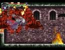 [TASさんの休日] 悪魔城ドラキュラ 蒼月の十字架 シルバーガンでBossRush thumbnail