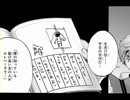 VOMIC ǝnígmǝ【エニグマ】 (3)