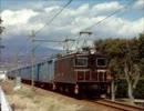 岳南鉄道704列車