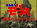 【ニコニコ動画】課金騎兵モバマス「課金のさだめ2012」を解析してみた