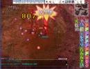 【RO】アサクロと痛快な仲間達9  GXフルブーストでイフ・ブブをフルボッコ