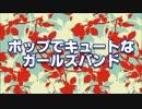 """Megadeth """"Hangar 18"""" feat. RedShoulder, Takane and Hibiki"""