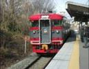 【ニコニコ動画】気まぐれ鉄道小ネタPART56-2 ちょっと長野に行ってくる【2日目】を解析してみた