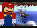 【Minecraft】キノコ王国を造ろう【実況プレイ】 part1
