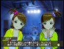 亜美真美 アイドルマスター 双子と豚 14 ランクアップE