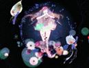 深海のリトルクライ(動画)