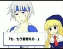【替え歌】シェゾさんなう!【シェゾ誕生日2012】