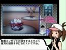 【ポケモンBW】ニセモロガタリ:第一幕【春ポケ祭】