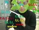 【ニコニコ動画】20120316 暗黒放送P ミドリアン助川の正義のラジオジャンデルジャン 1/4を解析してみた