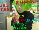 20120316 暗黒放送P ミドリアン助川の正義のラジオジャンデルジャン 4/4