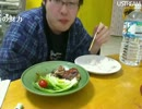 【ニコニコ動画】20120315 石川典行 飯雑 1/2を解析してみた